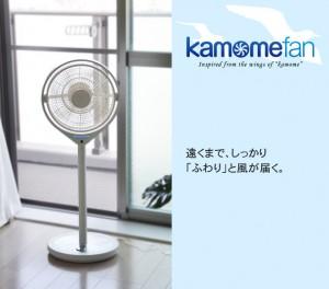 mod-kmm-main01