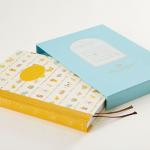 かわいい育児日記3年連用 すくすく