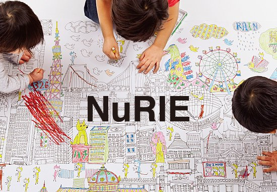 NURIE