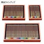 三菱鉛筆 色鉛筆 ユニ カラードペンシル<Pericia ペリシア>12色・24色・36色セット