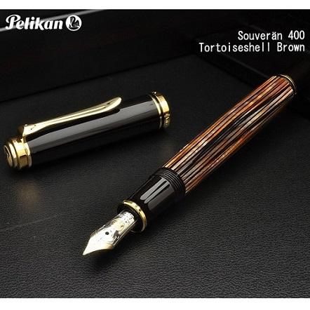 M400-BROWN01